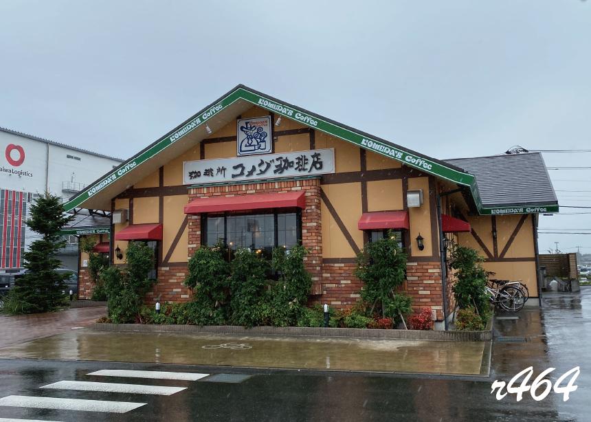 【ぶらり探訪】コメダ珈琲で豆皿を買う