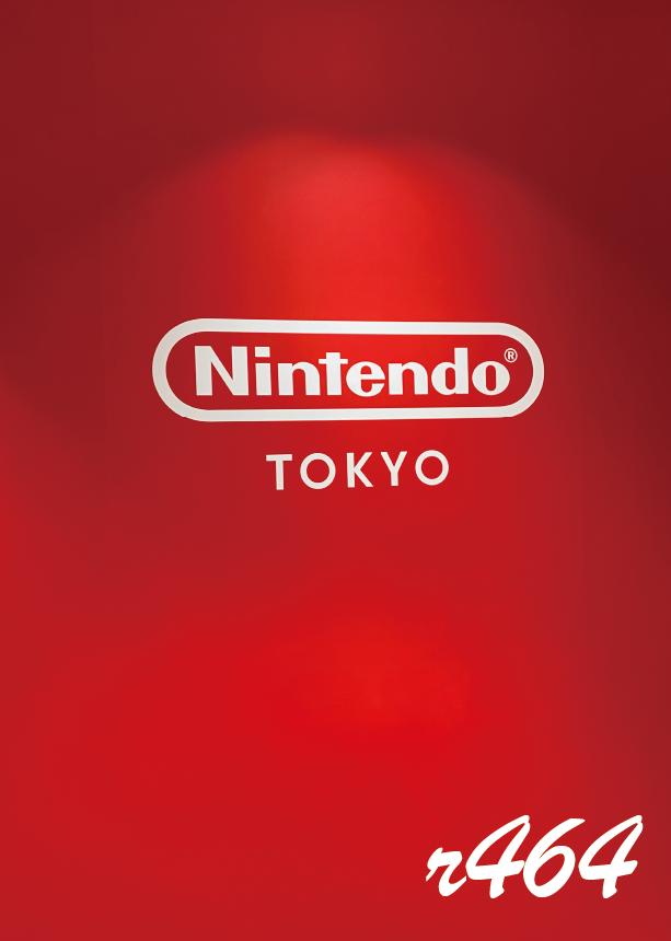 やっと行けた!Nintendo TOKYOと美味しいハンバーグ(渋谷)