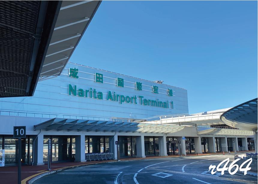 成田空港定期訪問レポ【2021年4月】