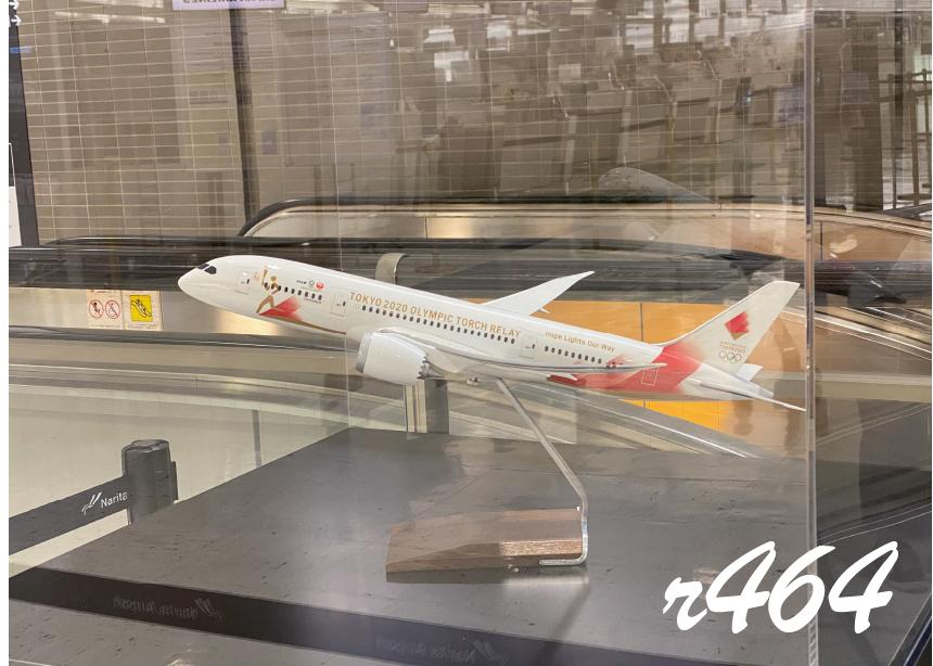 成田空港定期訪問レポ【2021年6月】